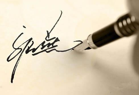 零成本操作个性签名设计项目,即便免费也能做到月入过万