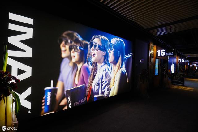 冷知识!imax是什么意思?和3D电影有什么区别呢?