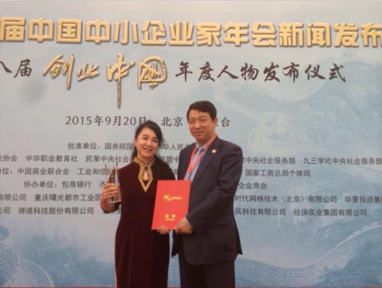 李熙坤——中国私人整体形象设计领航人