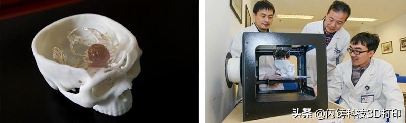 3D打印到底是什么?我们来告诉你