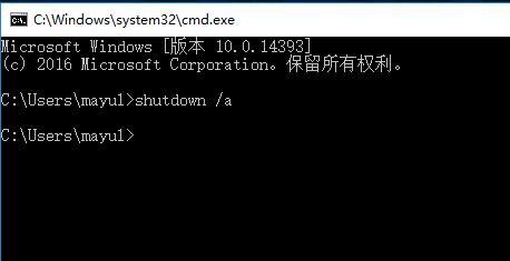 小白电脑实用技巧37——用命令控制电脑定时关机、重启