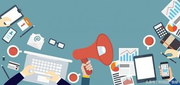 什么是网络营销?网络营销都包括哪些内容?