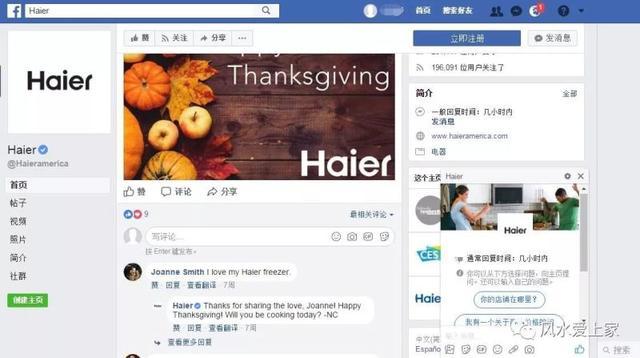 中国企业如何在Facebook上做推广