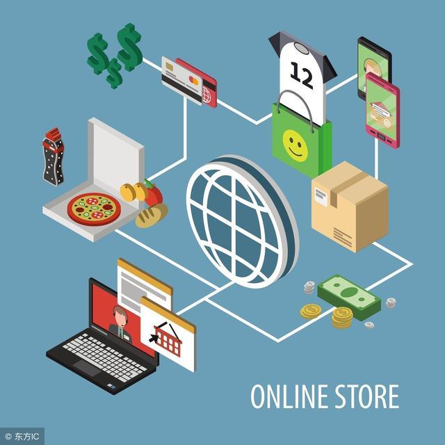 网上购物平台哪个好?哪个购物平台货真价实?