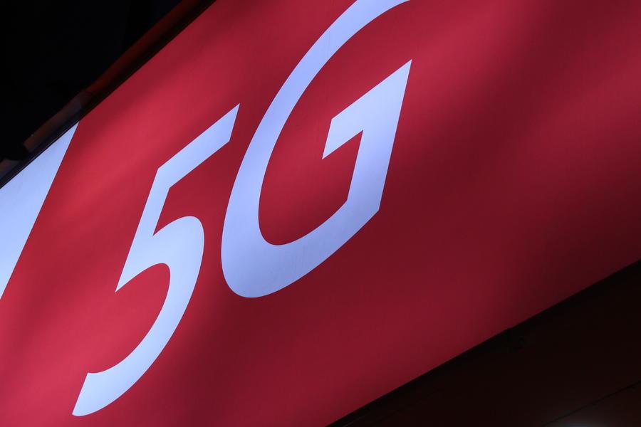 5G,5G,运营商