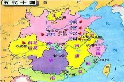 中国历史朝代顺序