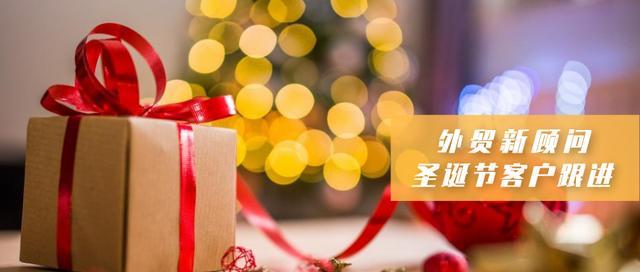 世界各国圣诞节放假时间表都在这了