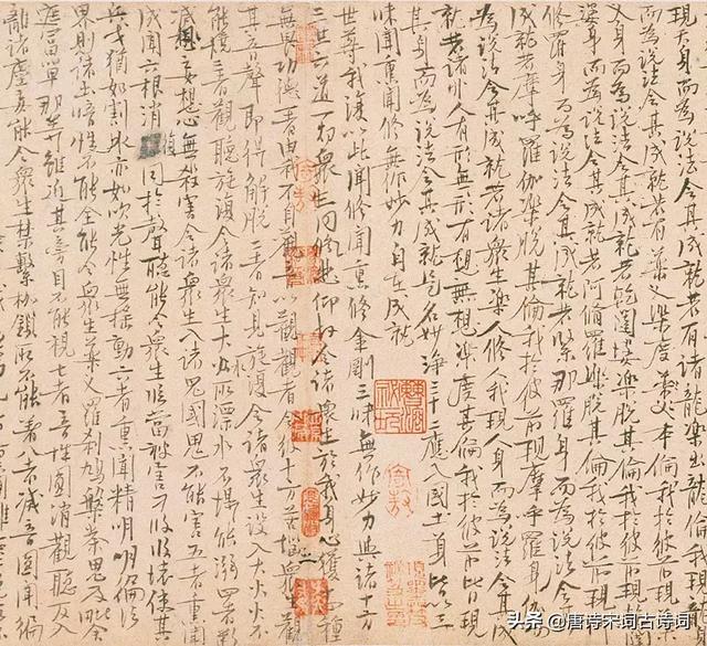 王安石初出茅庐的这首诗,已然彰显出他心忧天下的胸怀与气度