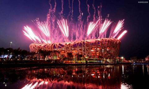 北京奥运会花费3000亿,赚了吗?
