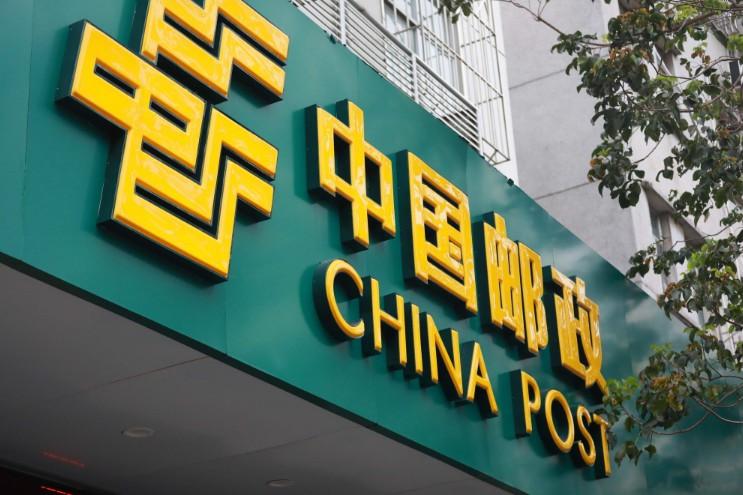 中国邮政与长城汽车集团达成战略合作_B2B_电商报