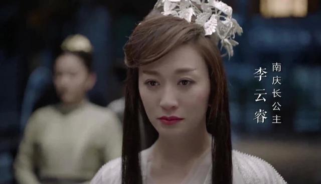 《庆余年》的两个妹控,都被长公主坑了?林婉儿只是她的借口