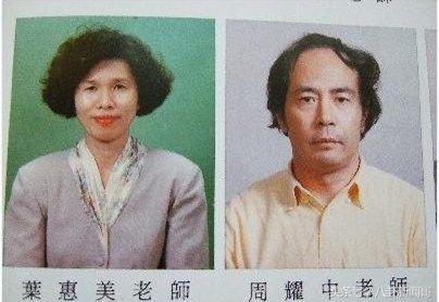 只知道周杰伦的母亲是叶惠美,周杰伦的父亲才是影响他最大的人!