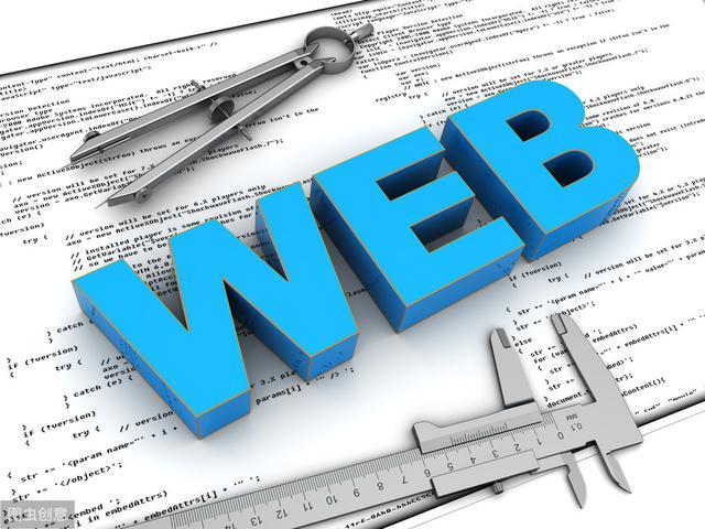 网站被恶意镜像后的解决办法