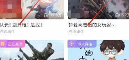 """""""哔哩哔哩""""up主视频怎么赚钱?"""