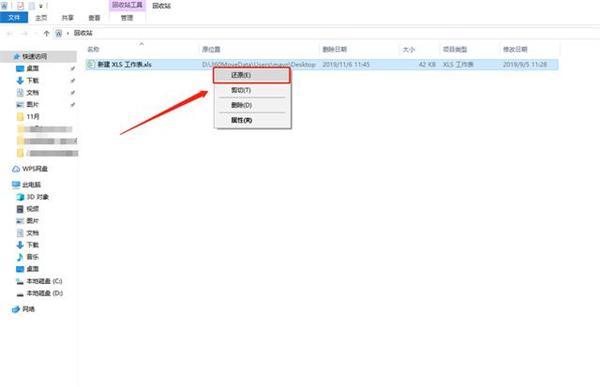 Excel文档备份与恢复?你可以试试这些免费,快捷,有效的方法