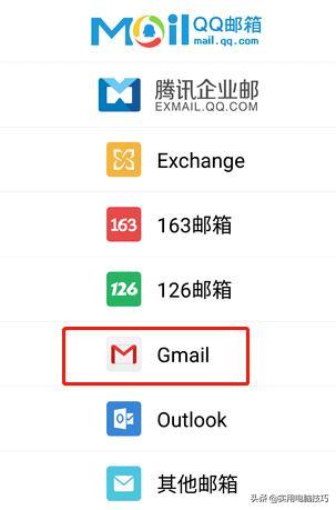 目前注最简单有效的注册谷歌Gmail邮箱账号的方法