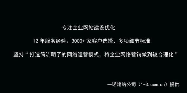 「济宁seo外包」2019年网站交换链接需要注意的事项?