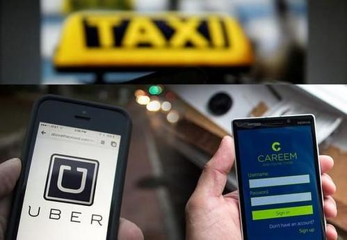 埃及监管机构批准Uber收购竞争对手Careem 交易金额达31亿美元