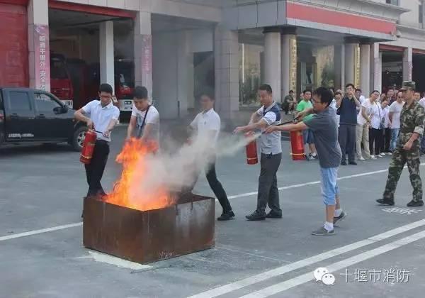 消防一懂三会四个能力,消防知识
