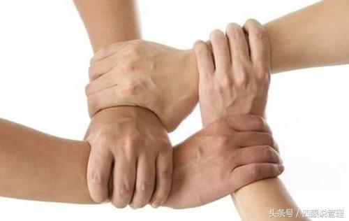 """六个""""相互""""改变你的团队凝聚力"""