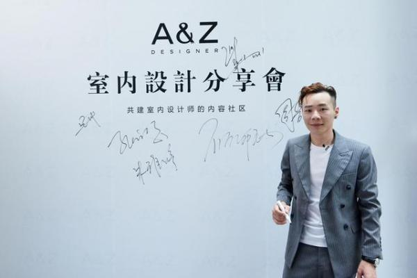 A&Z Designer 分享会 | 泽逵:让设计师主动发声