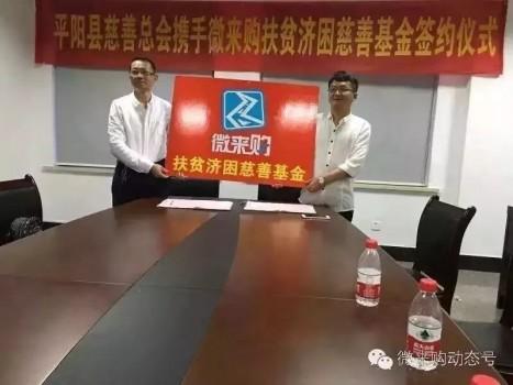 纪元集团郑矾 从洗头工到亿万富翁 这个温州93年疯子用了4年