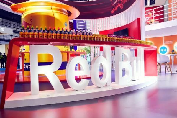 红牛Redbull创始公司天丝集团实力亮相海南自贸港首届消博会