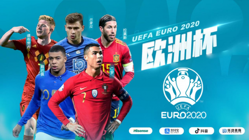 2020欧洲杯观赛指南,如何打造您的主场