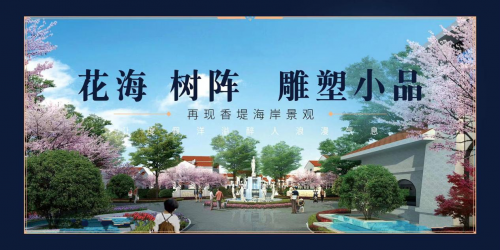 """山东乳山:""""旅居养老""""渐成中国式养老新风标"""